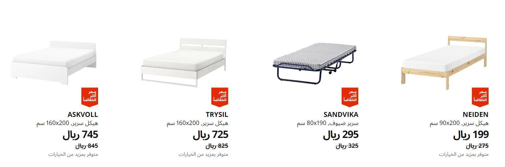 خصومات IKEA السعوديه غرف نوم سراير